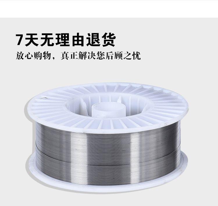 合金药芯焊丝