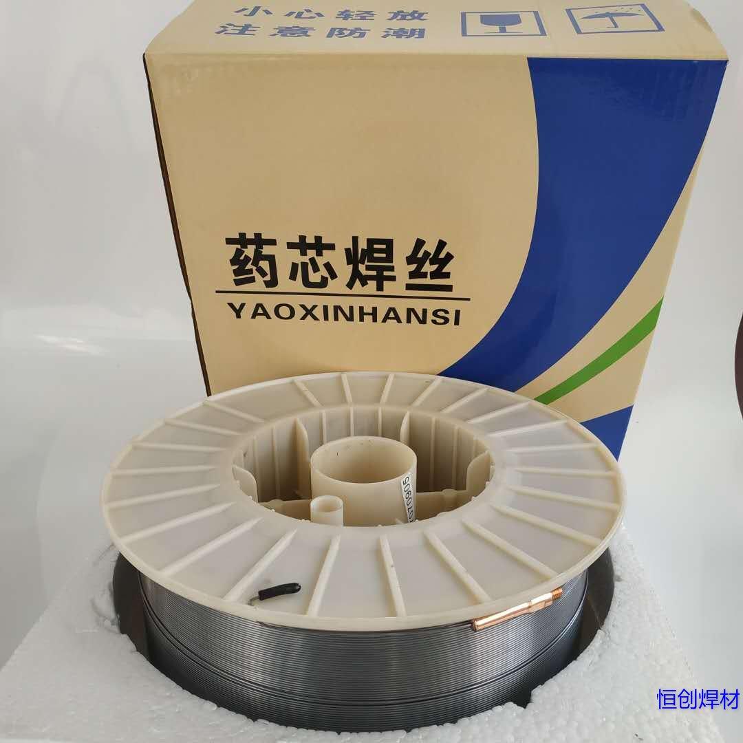YD600气保护耐磨焊丝