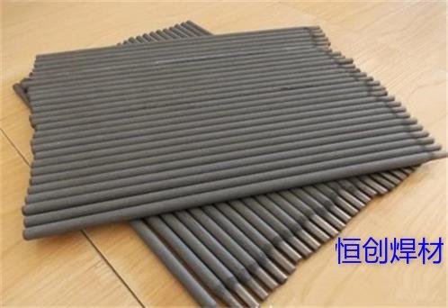 HC-D397模具堆焊焊条