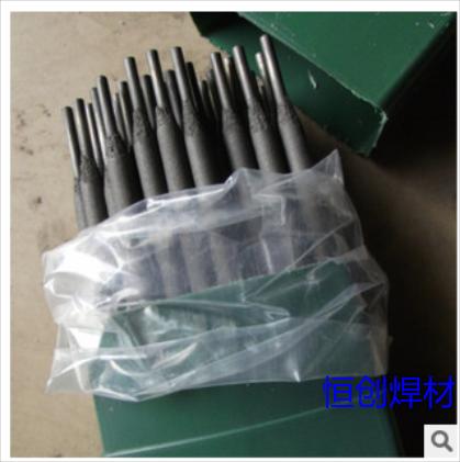 KD286高猛钢轨堆焊焊条