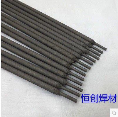 D999高硬度耐磨焊条