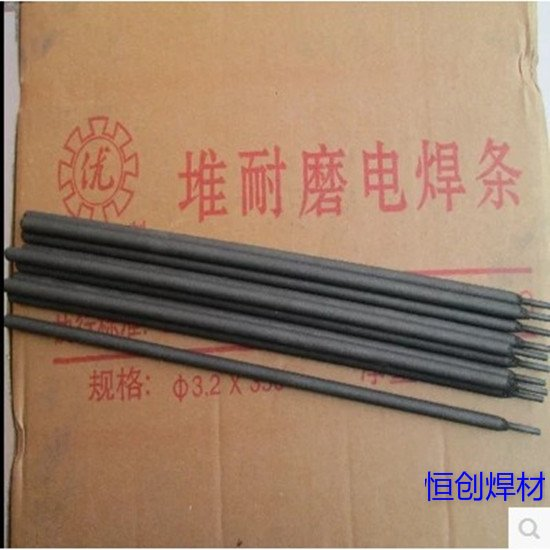 D818碳化钨堆焊电焊条